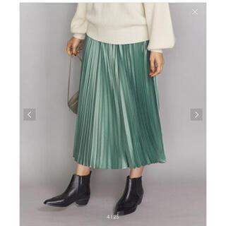 ビューティアンドユースユナイテッドアローズ(BEAUTY&YOUTH UNITED ARROWS)のB&Y マットサテンプリーツマキシスカート(ロングスカート)