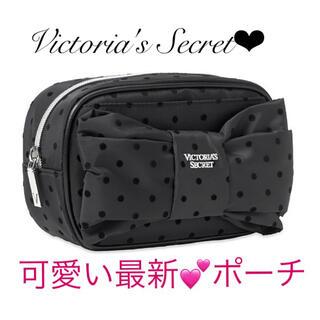Victoria's Secret - 最新♡可愛いリボン付きポーチ VS 新品タグ付き