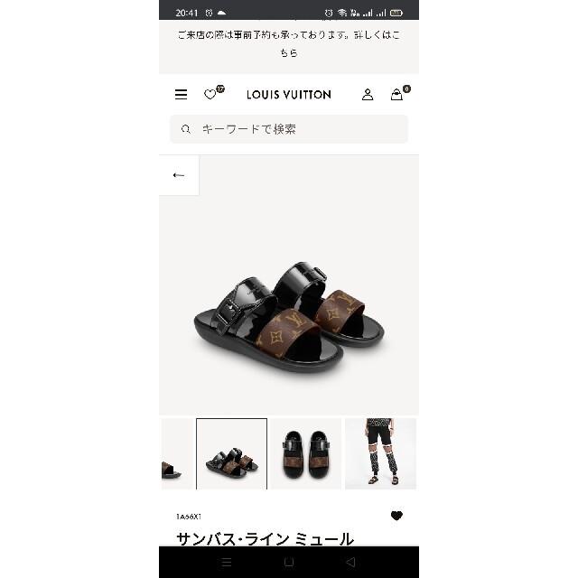 LOUIS VUITTON(ルイヴィトン)のルイヴィトン  1A66WY  サンバス・ライン ミュール レディースの靴/シューズ(サンダル)の商品写真