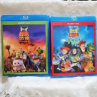 トイ・ストーリー - 美品♡トイ・ストーリー・オブ・テラー!&謎の恐竜ワールド Blu-rayセット