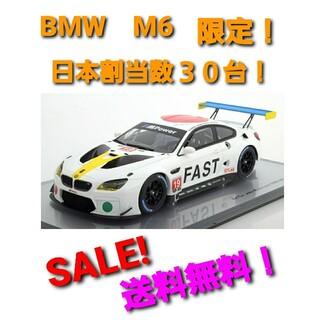 ビーエムダブリュー(BMW)の★BMW ミニチュアカー コレクション  M6 GTLM 1/18 モデル★(ミニカー)