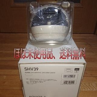 アクオス(AQUOS)のau純正AQUOSロボクル(バッテリー/充電器)