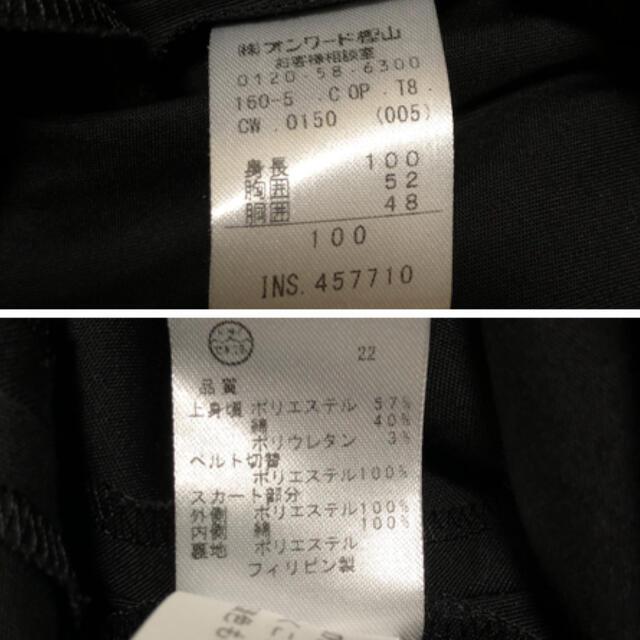 TOCCA(トッカ)のTOCCA♡ドレスワンピース♡100 キッズ/ベビー/マタニティのキッズ服女の子用(90cm~)(ワンピース)の商品写真
