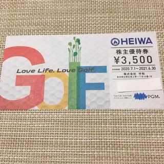 ヘイワ(平和)のPGM 平和 株主優待券(1枚) (ゴルフ場)