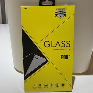 アップル(Apple)のiPhone X XS 11Pro ガラスフィルム 9H iPhonexs(保護フィルム)