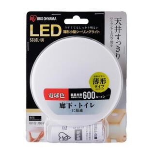 アイリスオーヤマ(アイリスオーヤマ)のIRISOHYAMA アイリスオーヤマ 小型LEDシーリングライト 薄型(天井照明)