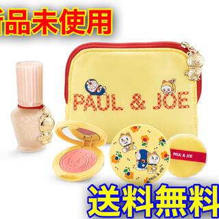 ポールアンドジョー(PAUL & JOE)の【新品未使用】ポール & ジョー メイクアップ コレクション 2020(コフレ/メイクアップセット)