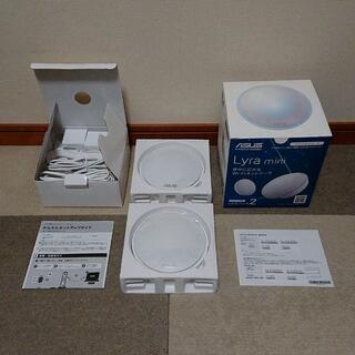 エイスース(ASUS)のASUS Lyra Mini メッシュWi-Fiシステム 2台セット(PC周辺機器)