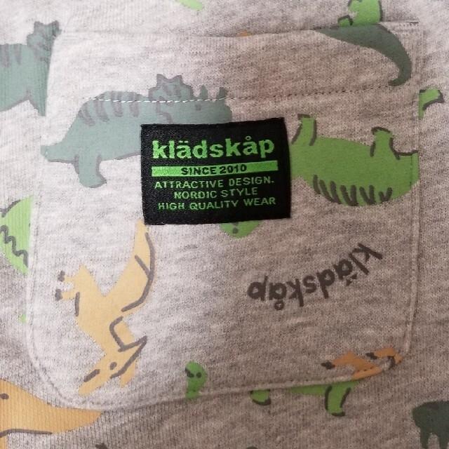 kladskap(クレードスコープ)の🍀Mi★Ki様専用🍀クレードスコープ  恐竜総柄9分丈スウェットパンツ120 キッズ/ベビー/マタニティのキッズ服男の子用(90cm~)(パンツ/スパッツ)の商品写真