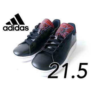 アディダス(adidas)の21.5 adidas アディダス スニーカー アドバンコート ジュニア 新品(スニーカー)