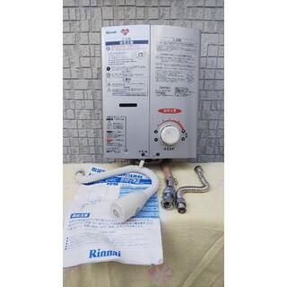 リンナイ(Rinnai)のリンナイ 瞬間湯沸し器  (RUS-V560)(その他)