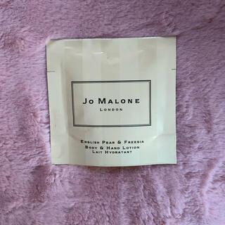 ジョーマローン(Jo Malone)のJOMALONE サンプル(ボディローション/ミルク)