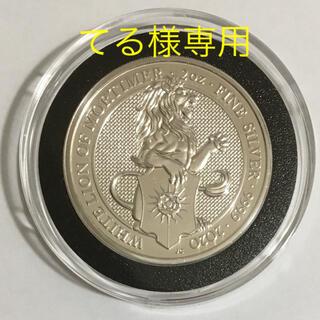 【てる様専用】クイーンズ・ビースト「ホワイト・ライオン」2オンス銀貨カプセル入り(貨幣)