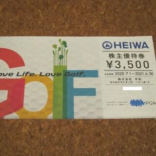 平和 株主優待 4枚 14000円 【追跡可】PGM ゴルフ