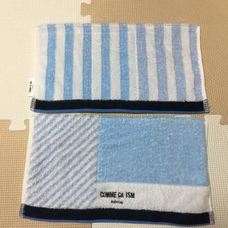 コムサイズム(COMME CA ISM)の雑巾 ハンドメイド 2枚セット・コムサイズム(水色)(日用品/生活雑貨)
