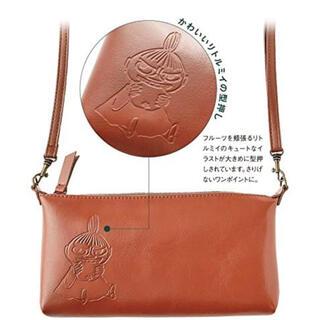 タカラジマシャ(宝島社)のリトルミィ 本革お財布ショルダーバッグ(ショルダーバッグ)