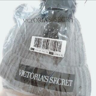 ヴィクトリアズシークレット(Victoria's Secret)のヴィクトリアシークレット ニット帽(ニット帽/ビーニー)
