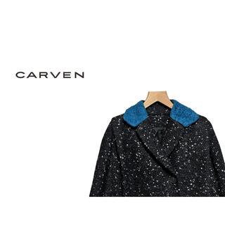 カルヴェン(CARVEN)のCARVEN ホワイトネップ ツイードコート / カルヴェン ボア (ピーコート)