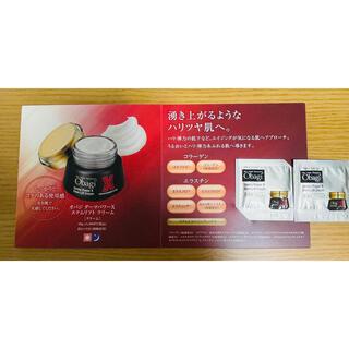 オバジ(Obagi)のObagi ダーマパワーX リフトクリーム サンプル2回分(フェイスクリーム)