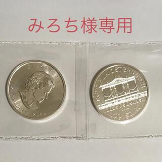 【みろち様専用】2014年メイプルリーフ&ウィーン銀貨(貨幣)