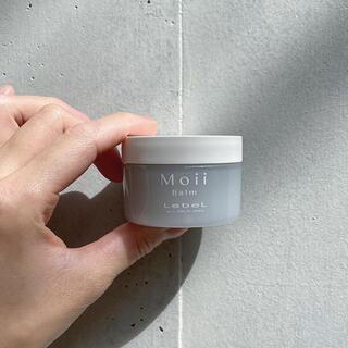 ルベル(ルベル)のmoii スタイリング剤 新品未使用(ヘアワックス/ヘアクリーム)