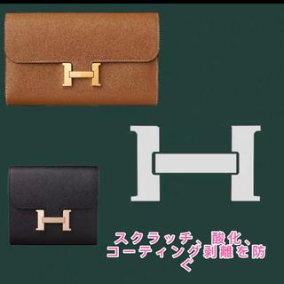 エルメス(Hermes)のエルメス「コンスタンス」コンパクトの財布の金属保護シール(財布)