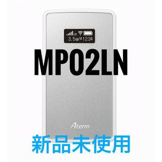 エヌイーシー(NEC)の新品未使用!Aterm モバイルルーター PA-MP02LN-SW(PC周辺機器)