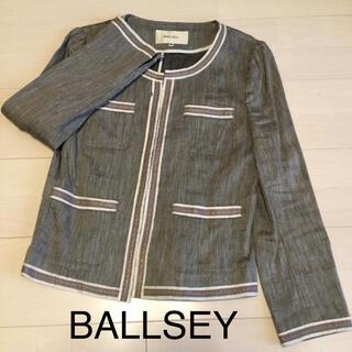 ボールジィ(Ballsey)のBALLSEY  麻混 ノーカラージャケット(ノーカラージャケット)