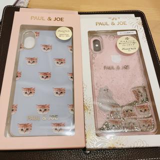 ポールアンドジョー(PAUL & JOE)のiPhone xs x ケース ポールアンドジョー(iPhoneケース)
