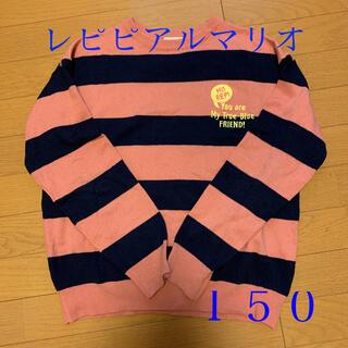 レピピアルマリオ(repipi armario)のレピピアルマリオ  ニットセーター(ニット/セーター)