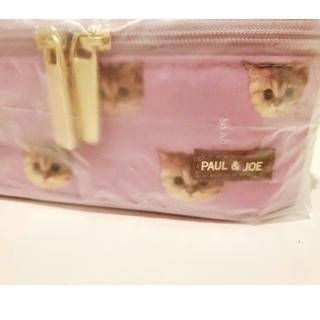 PAUL & JOE - 【非売品/未開封】Paul & JOE 猫総柄 ポーチ