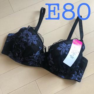 ブラック ブルー花柄シフォンレース刺繍ブラジャー E80 未使用新品タグ付き(ブラ)