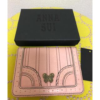アナスイ(ANNA SUI)のアナスイ カードケース(名刺入れ/定期入れ)