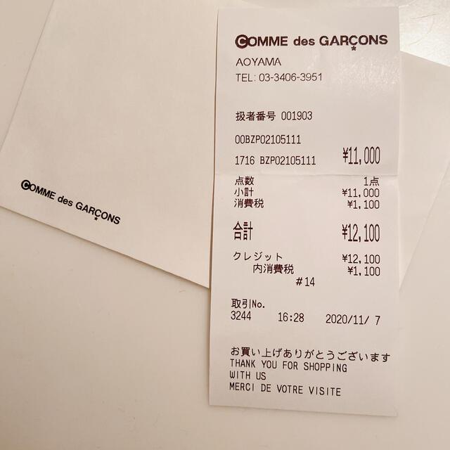 COMME des GARCONS(コムデギャルソン)の【値下げ】コムデギャルソン comme des garcons 2 香水 コスメ/美容の香水(香水(男性用))の商品写真