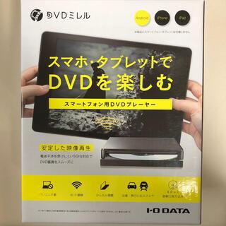 ポータブルDVDプレイヤー(DVDプレーヤー)