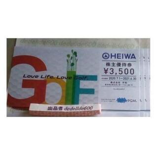 ヘイワ(平和)の平和 (PGM) HEIWA 株主優待券 4枚 14000円分(その他)