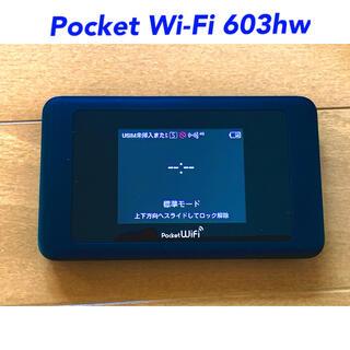 ソフトバンク(Softbank)のPocket Wi-Fi 603hw/Y!mobile(PC周辺機器)