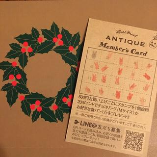 ハートブレッドアンティーク ポイントカード 2枚(フード/ドリンク券)
