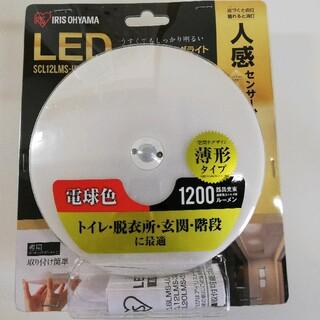 アイリスオーヤマ(アイリスオーヤマ)のアイリスオーヤマ 小型シーリングライト 1200ルーメン 電球色 人感センサー付(天井照明)