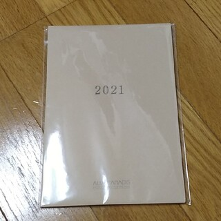 オゥパラディ(AUX PARADIS)のAUX PARADIS オゥパラディ 2021年 スケジュール帳(非売品)(カレンダー/スケジュール)