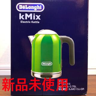 デロンギ(DeLonghi)の【新品未使用】電気ケトル DeLonghi SJM010J-GR(電気ケトル)