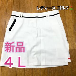 マンシングウェア(Munsingwear)の【新品4L】ゴルフ スカート 裏起毛(ウエア)