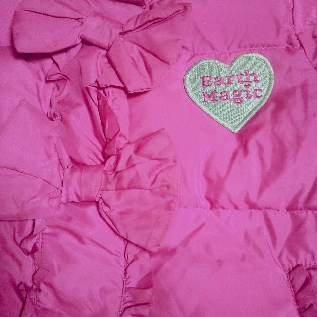 EARTHMAGIC(アースマジック)のアースマジック ダウン  110センチ キッズ/ベビー/マタニティのキッズ服女の子用(90cm~)(コート)の商品写真