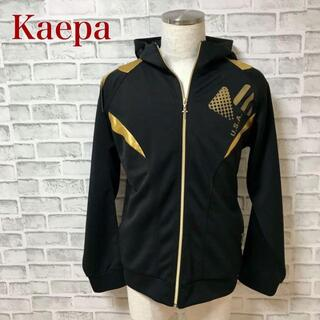 ケイパ(Kaepa)のケイパ×たかみな GOLDライン トラックジャケット ジャージ ブラック メンズ(ジャージ)