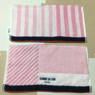 コムサイズム(COMME CA ISM)の雑巾 ハンドメイド 2枚セット・コムサイズム(ピンク)(日用品/生活雑貨)