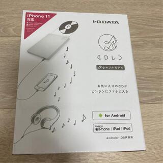 アイオーデータ(IODATA)のスマートフォン用CDレコーダー(その他)