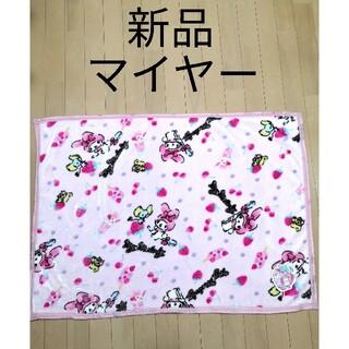 サンリオ(サンリオ)の新品タグ付き。サンリオ:マイメロ・ふかふかマイヤー毛布 47(毛布)