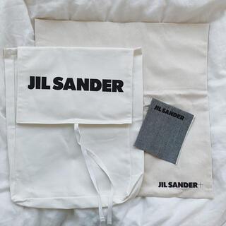 ジルサンダー(Jil Sander)の【非売品】JIL SANDER ショッパー 保存袋セット(ショップ袋)