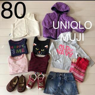 ユニクロ(UNIQLO)の女の子 80  ブランド秋冬 まとめ売り ユニクロ 無印 カーターズ  H&M(ジャケット/コート)