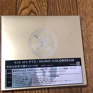 キスマイフットツー(Kis-My-Ft2)のMUSIC COLOSSEUM(初回生産限定盤A)カード付き(ポップス/ロック(邦楽))